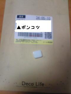 Image839-1
