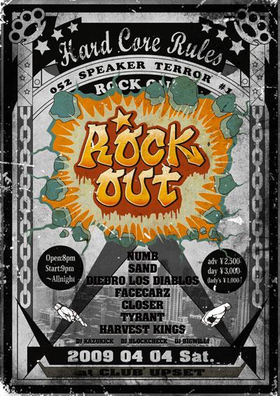 rockout1.jpg