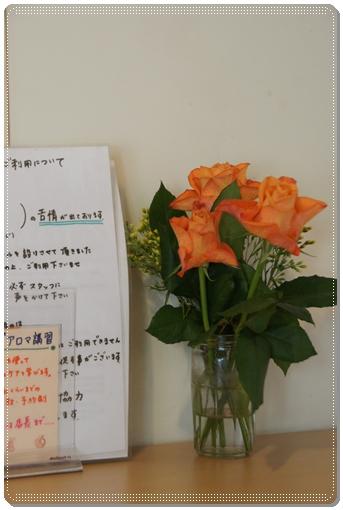 2011.2.27梅林公園&cafe  (75)