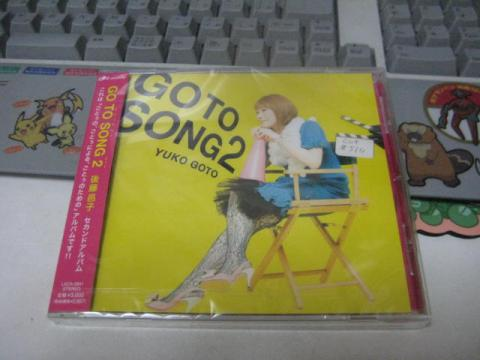 GO TO SONG