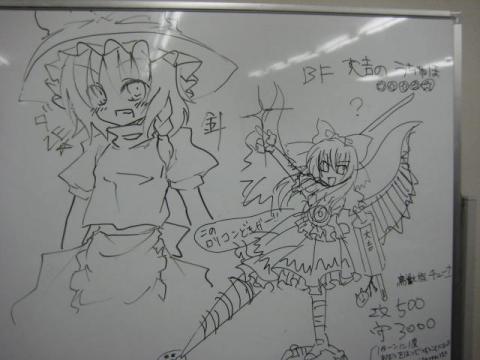 魔理沙とBF-大吉のうちゅほ