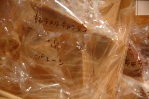 kyarameru_20110126231804.jpg