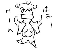 hao-ke-n