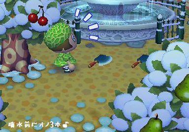 噴水前にオノが3本!!
