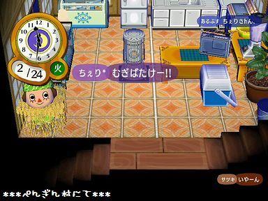 忍び宿2階
