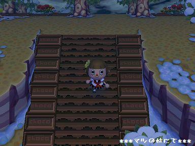 チョコレートの階段