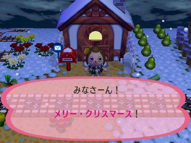 クリスマスイベントスタート!!