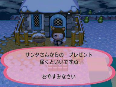 クリスマスイベ終了!!