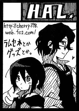 ノ(^0^)/