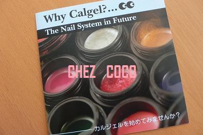 Why calgel?