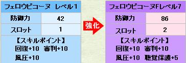 イメージ1352_edited