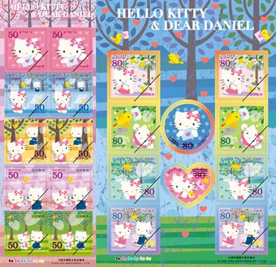 「HELLO KITTY & DEAR DANIEL」 2009.07.23発売