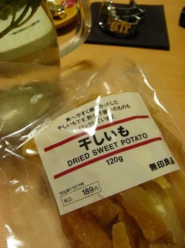 100606 干し芋
