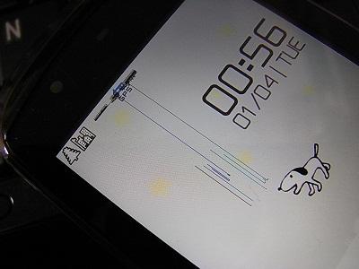 110116 mobile