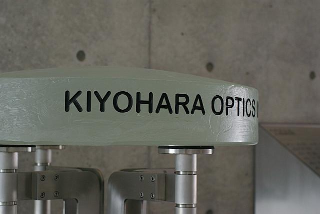 キヨハラ光学