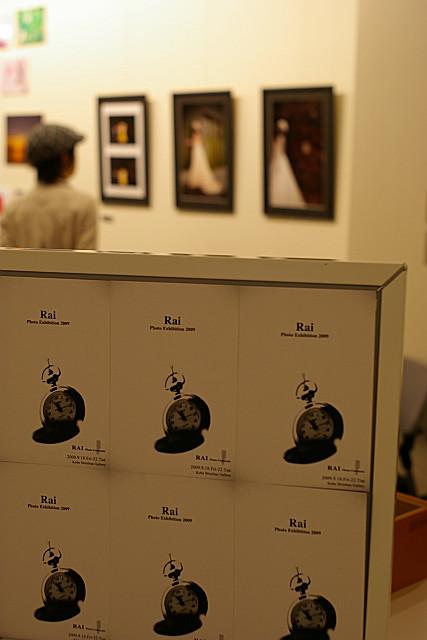 Rai Photo Exhibition 2009