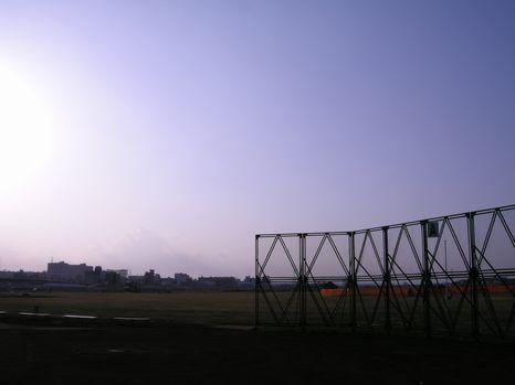 futakotamagawa