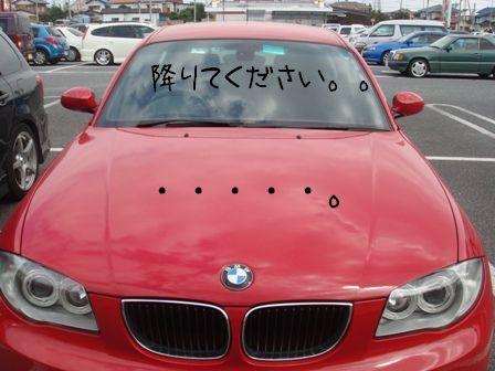 姉ちゃんカー