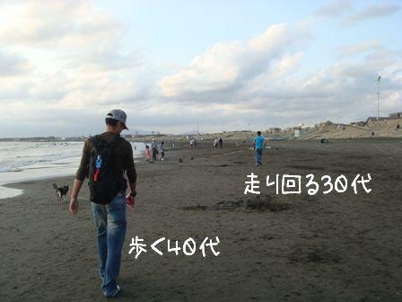 浜パ・だ・ち・り1