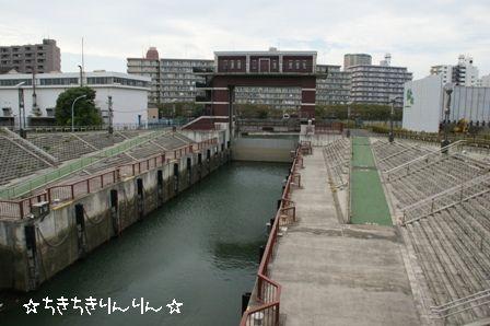 ロックゲート ②