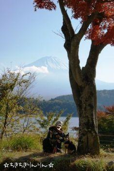 富士山 ⑤.