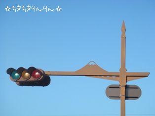 信号富士山