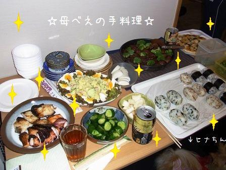 母べえ手料理☆