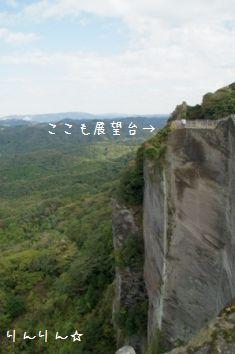 鋸山②-⑦