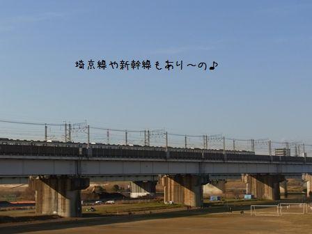 埼京線や新幹線