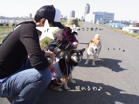 バオちゃん②