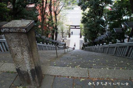 愛宕神社②