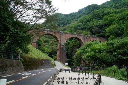 めがね橋②