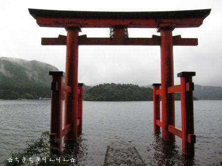 箱根神社⑤