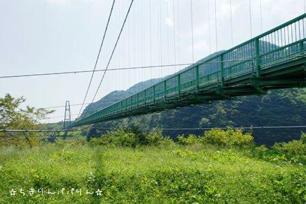 もみじ谷大吊橋①