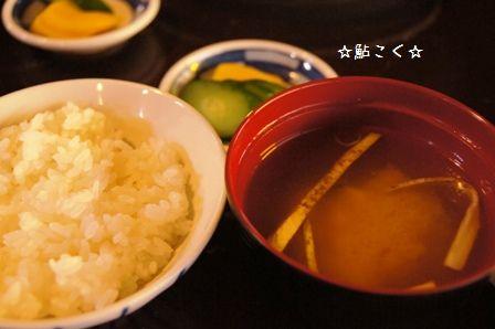 竹コース④