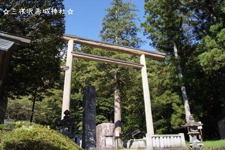 三夜沢赤城神社