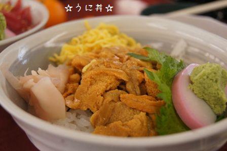森田本店2F