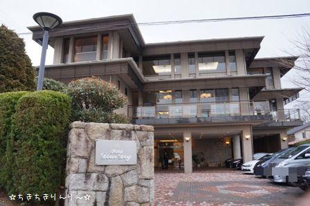 Hotel Dear Dog 伊豆長岡