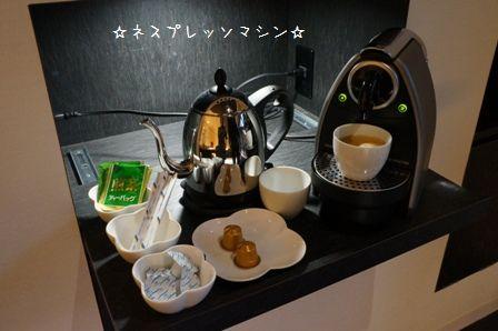 Hotel Dear Dog伊豆長岡⑥