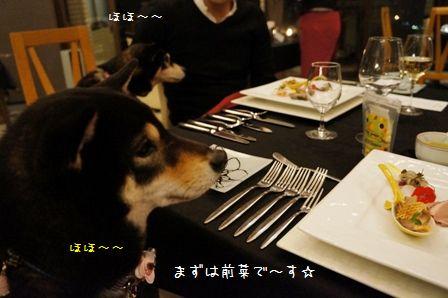 夕食time①