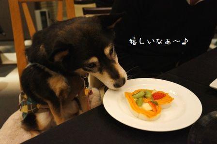 バースディケーキ②