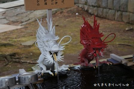 伊豆山神社①