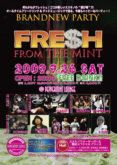 fresh09-09-26_s400