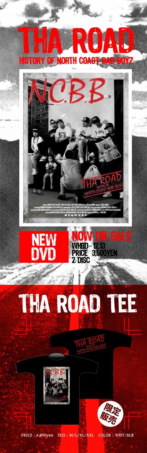 the_road_tee_barner