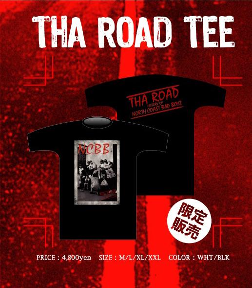 the_road_tee_barnerTEE
