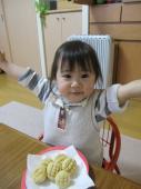 コピー ~ gazou 1056