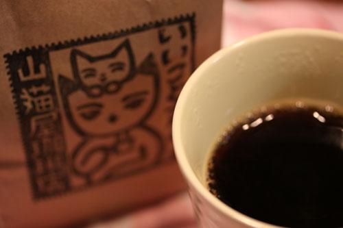 山猫屋のコーヒー