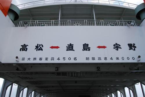 2009-1-13 1