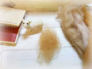 土台&混ぜた羊毛