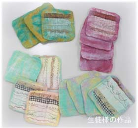 布×羊毛コースター